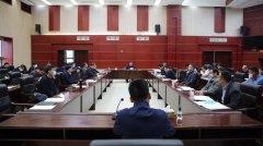 湖南省生态环境厅召开第10次厅党组(扩大)会议