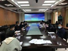 """九江市生态环境局召开""""互联网+监管""""系统工作协调会"""