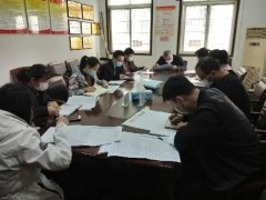 九江市生态环境局召开2020年全市排污