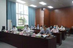 江门市生态环境系统召开视频会议,全