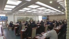 吉林省召开农村人居环境整治工作领导