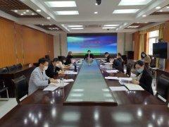 九江市生态环境局召开2020年第八次党