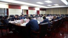 湖南省人大到省生态环境厅调研指导工作