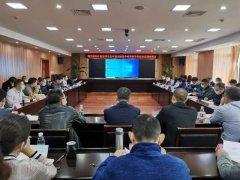 四川省生态环境厅赴资阳反馈四川省长江经济