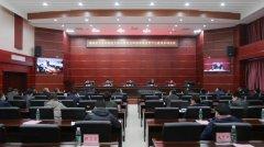 生态环境与电力部门正式开展工作联动 湖南省污染防治攻坚战又添生力军