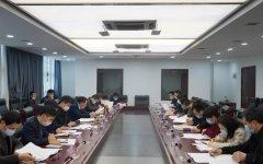 2020年第一次浙江省级生态环境行政执法与司法协调联动联席会议在杭召开