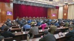 河南省生态环境厅召开全厅干部职工大会