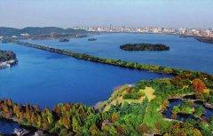 浙江省委常委会会议研究部署中央生态