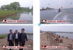 兴化市领导督查大纵湖、蜈蚣湖退圩还