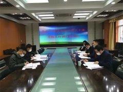 九江市生态环境局组织召开市级土壤污