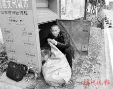 环保达人吴小锋:6年投放1500个旧衣回