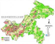 """重庆市""""三线一单""""率先发布实施 国土空间实施生态环境分区管控"""