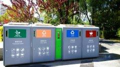 地球人丢弃的塑料垃圾,都去哪了?