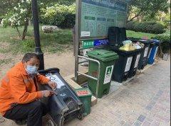 """北京垃圾分类""""低调亮相"""":""""柔性""""模式,总量控制"""
