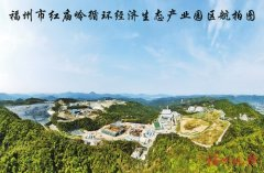 福州市委书记王宁赴红庙岭调研 兑现年
