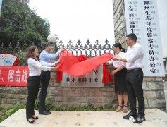 环境事业又添辅助利器,柳州市生态环境技术