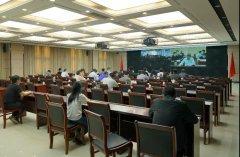 河南省生态环境厅召开环保信用评价工
