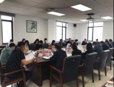 宁夏自治区生态环境厅召开2020年全区应对气