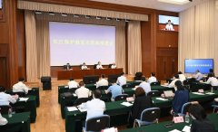 生态环境部、国家发展改革委联合召开长江保护修复攻坚