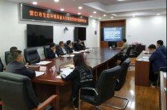 营口市生态环境局召开重大行政处罚案件集体