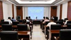漳州市生态环境局召开全市自然生态保护重点