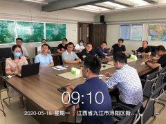 打赢2020年大气污染防治攻坚战,九江在行动(5月第18
