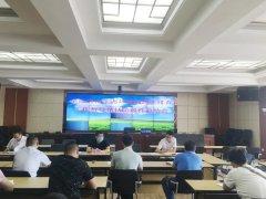 九江市环委会办公室召开突出生态环境问题大排查工作督