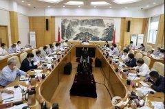 山东省召开黄河流域生态保护和高质量