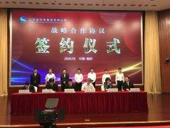 江苏省环保集团揭牌成立的鲜明指向――握指成拳,打造环保产业新地标