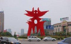 """河南省委第八""""三散""""污染治理专项督"""