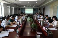 安徽省召开2020年省生态环境损害赔偿制度改