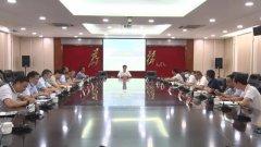 汕尾市海丰县召开黄江河西闸国考断面