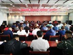 中卫市生态环境局组织召开中卫市生态环境社