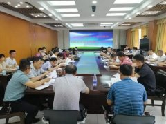 九江市生态环境局召开2020年排污许可