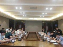 江西省考核组到九江市开展土壤污染防