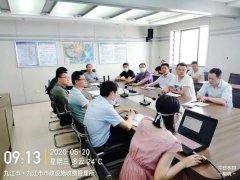 打赢2020年大气污染防治攻坚战,九江在行动(5月第20
