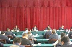 甘孜州召开2020年生态环境保护委员会第一次