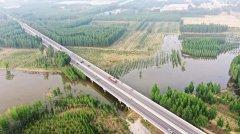 河北省建立生态环境损害赔偿资金管理机制