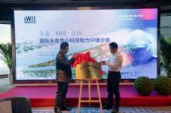 胜科中国助力长江环保,嘉宾齐聚共议江豚保护