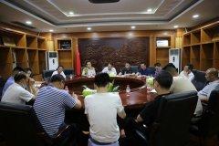 重庆市渝北区召开2020年夏秋季臭氧污染防控攻坚工作会