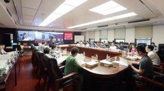 湖南省第二次全国污染源普查工作迎接