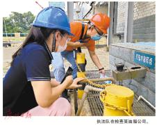 广清、穗莞跨界联合环保执法 近百人分