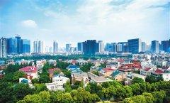 《西安市重污染天气应急预案(2020年修订稿)》发布