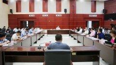 湖南省生态环境厅召开第7次厅务会议