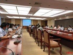 四川首个赤水河流域保护条例召开听证会 释