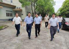 浙江省生态环境厅赴嘉兴和杭州等地调研指导环境安全管