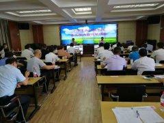 九江市生态环境系统业务能力提升培训