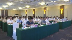 九江市生态环境系统召开警示教育大会