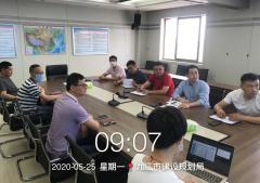 打赢2020年大气污染防治攻坚战,九江在行动