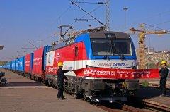 中国-中东欧国家合作与欧洲气候行动